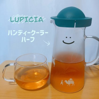 icetea-02