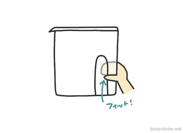 cleansui-easytohold